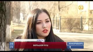 видео Букмекерская контора Олимп