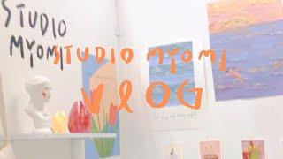 [vlog] 도자기 만들고 에코백에 그림 그리고 영화도…