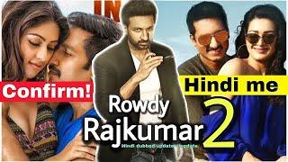Rowdy Rajkumar 2 Hindi Dubbed South Movie H    Review   Gautam Nanda   GTM