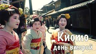 Япония. Ряженые гейши в городе Киото(Японские вещи https://www.youtube.com/channel/UCXZgBwAy0IV3uRZxbjff3CQ ✓ Моя работа в Японии https://www.facebook.com/sergeykuvaevjp ..., 2015-03-16T11:00:05.000Z)