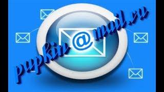 Как изменить адрес электронной почты Mail Ru