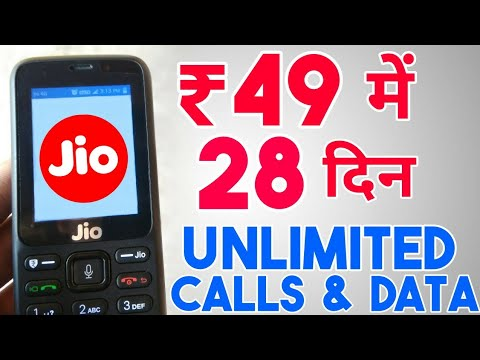Jio New Rs  49 Plan for 28 Days | Unlimited Calls & Data | Exclusive Jio  Phone | In Hindi