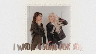 MOONSUN | please, stay with me