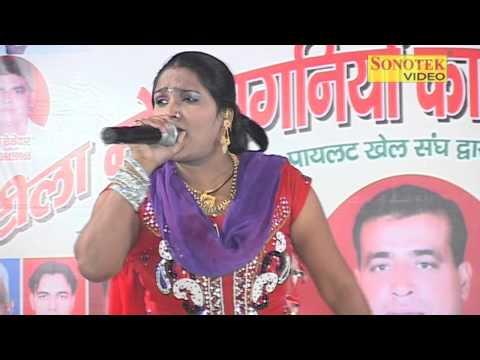 Haryanvi Ragni - Jodi ke Bhartar Bina | Dabang Ragni Comp | Lalita Sharma
