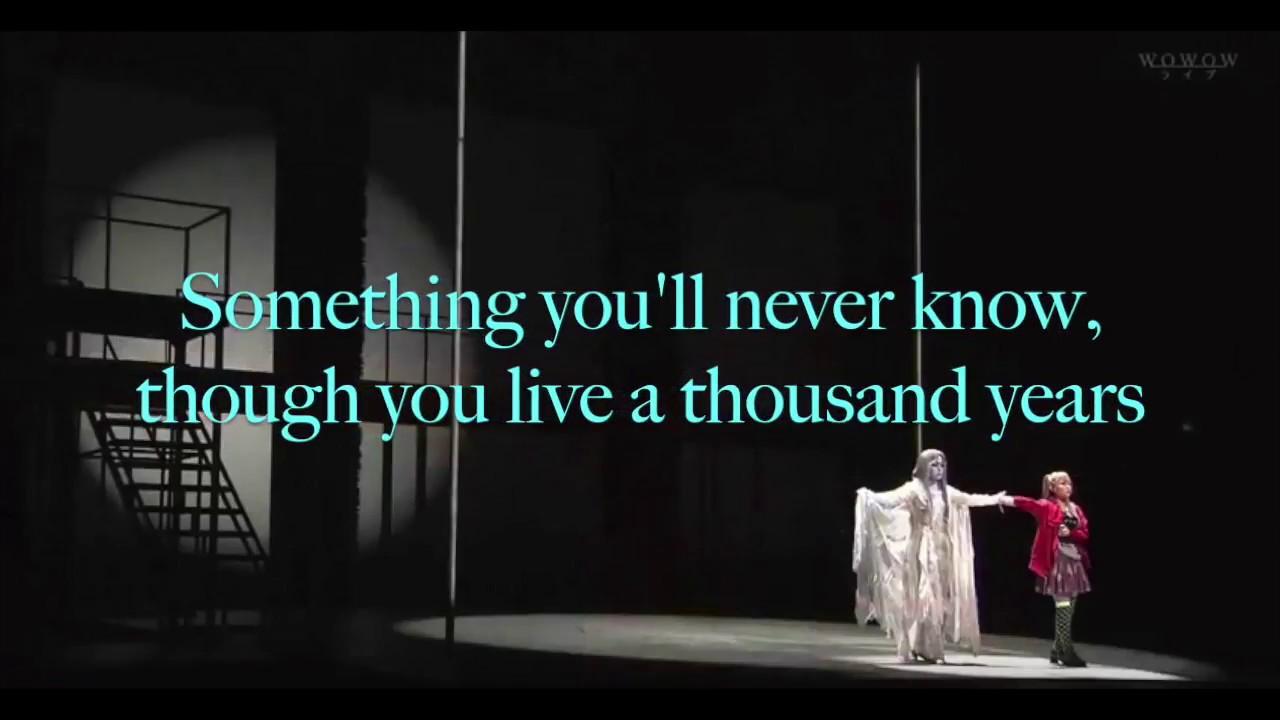 Death Note the Musical English NY Demo: Mortals and Fools w/ lyrics