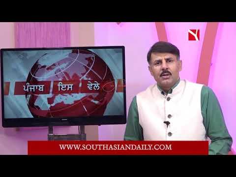 19 Octobe Punjab News Part 02