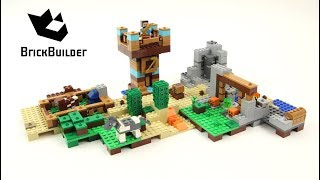 lEGO MINECRAFT 21135 The Crafting Box 2.0 version B Speed Build for Collecrors - Collection 57 sets