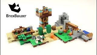 Lego Minecraft 21135 The Crafting Box 2.0 version 2 - Lego Speed Build