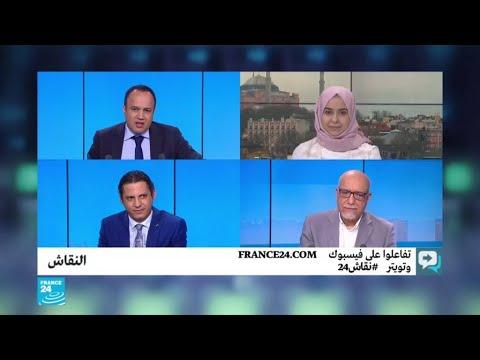 معركة إسطنبول: أردوغان.. العد العكسي؟  - نشر قبل 9 ساعة