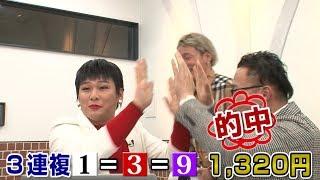 和田アキ子さん公認モノマネでブレイクした芸人・Mr.シャチホコ。今回は...