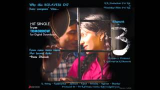 3   Tamil Movie BGM with Climax BGM HD AND HQ AUDIO wmv