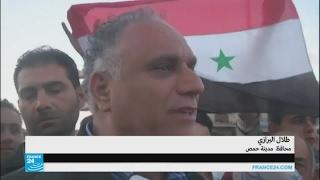 محافظ حمص يعلن انتهاء الوجود المسلح في المدينة