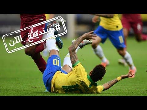 تريندينغ الآن: نيمار خارج بطولة كوبا أمريكا  - 18:54-2019 / 6 / 6