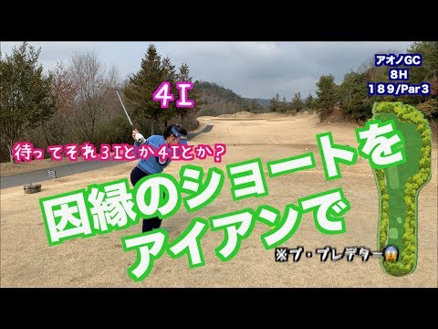 【ラウンド動画!!】山本道場・3人娘練習ラウンドの結果は?