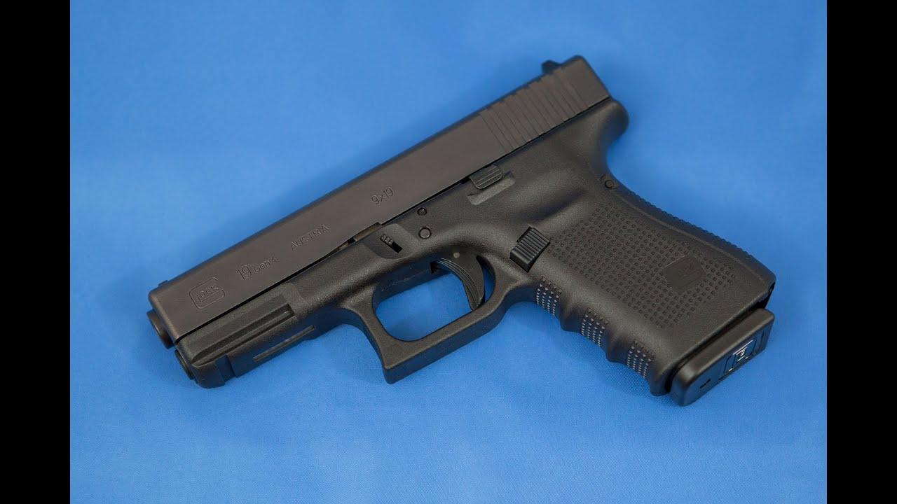 Glock 19 Gen 4 9mm Unboxing - YouTube
