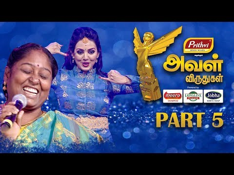Aval Awards 2018   Part 5