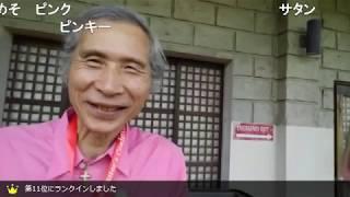 【Q-CHAN牧師】バタンガス二日目 敷地内散策