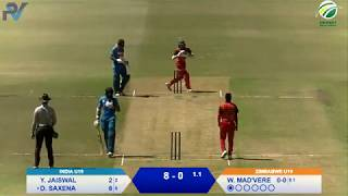 Quadrangular Under-19 Series | Zimbabwe vs India