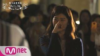 세상에서 단 하나 뿐인 프로포즈! 김필의 축가 프로젝트