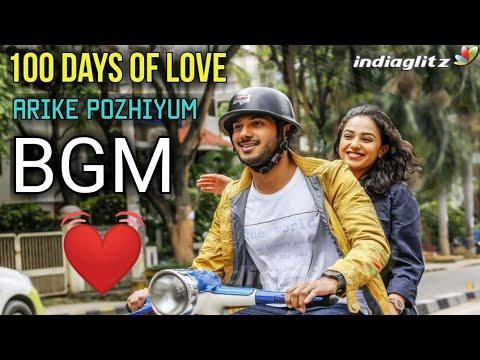 100 days of love malayalam movie bgm download