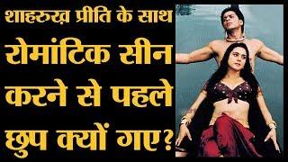 Sharukh Khan और  Preity Zinta का  Dil Se फिल्म के गाने Jiya Jale का किस्सा   Dil Se songs
