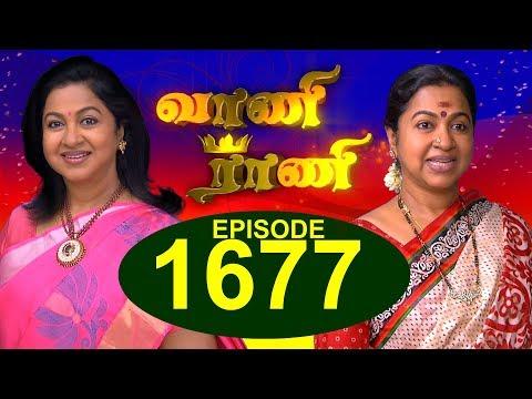 வாணி ராணி VAANI RANI - Episode 1677 - 20/09/2018