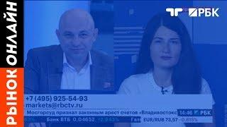 TeleTrade на РБК - Рынок. Онлайн, 29.08.2018