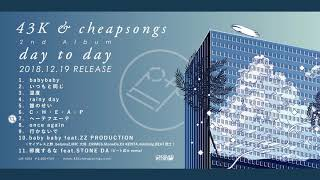 43K&cheapsongs - day to day  [teaser]