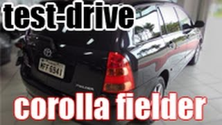 Voltinha na Quadra - Toyota Corolla Fielder automático 2006