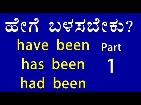 It has to be done meaning in telugu