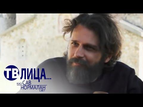 TV Lica: Dragan Mićanović