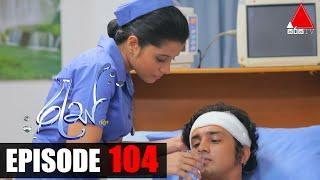 Ras - Epiosde 104 | 20th July 2020 | Sirasa TV Thumbnail