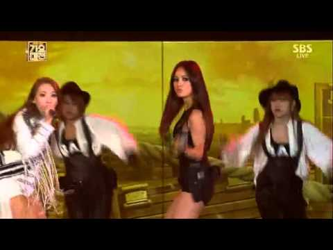CL & Lee Hi @ SBS Gayo Daejun 2013 from YouTube · Duration:  26 seconds
