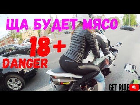 18+ Get Ride MoToVlog