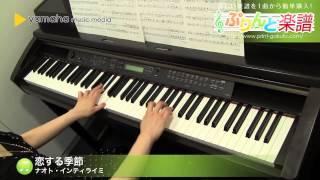 使用した楽譜はコチラ http://www.print-gakufu.com/score/detail/97850...