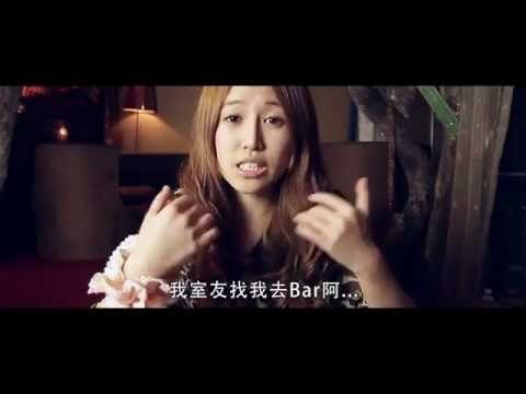 The Art of Falling Out 激動妹,淡定哥:你要吃檳榔嗎?.flv