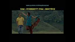 Kina Aansu Dekhauchheu Nirmaya Latest Nepali Folk Song 2012 By Juna , Samjhana   Biru Lama   YouTube