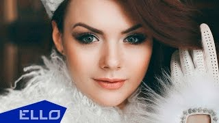 Леся Ярославская - Наш Новый год