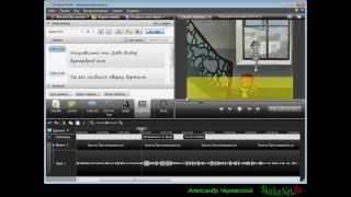 Camtasia Studio 7 - Видеоурок 17 - Как сделать субтитры. Video tutorial - How to make subtitles