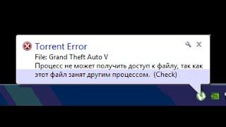 Процесс не может получить доступ к файлу(Процесс не может получить доступ к файлу так как этот файл занят другим процессом. Читать: http://izzylaif.com/ru/?p=2159., 2015-05-15T23:50:31.000Z)