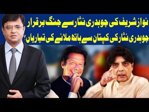 Dunya Kamran Khan Ke Sath - 19 April 2018   Dunya News