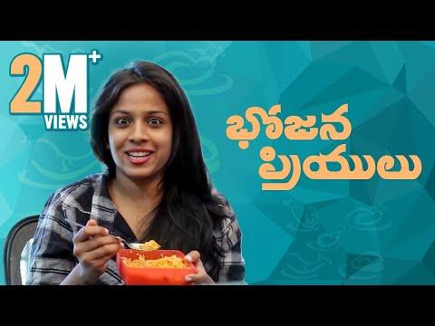 Bojana Priyulu    Mahathalli    Tamada Media