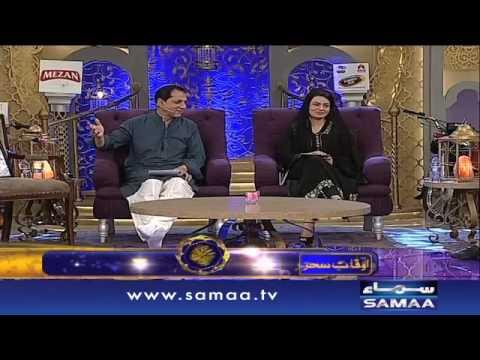 Subah Sehri Samaa Kay Saath – 25 June 2016