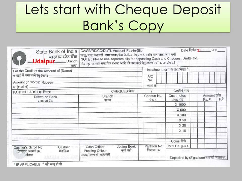 fixed deposit form sbi  SBI How to fill Deposit Slip of State Bank of India or SBI
