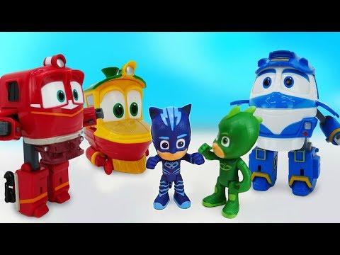 Роботы-поезда и Герои в Масках - Лучшие видео с игрушками.