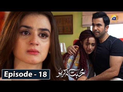 Download Mohabbat Na Kariyo - Episode 18 || English Subtitles || 24th Jan 2020 - HAR PAL GEO