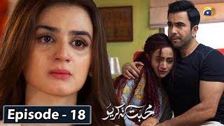 Download Mohabbat Na Kariyo - Episode 18    English Subtitles    24th Jan 2020 - HAR PAL GEO