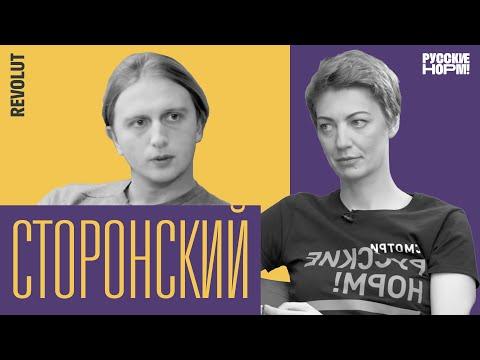 Как за 3 года заработать $1,5 млрд? Секреты самого горячего русского стартапа