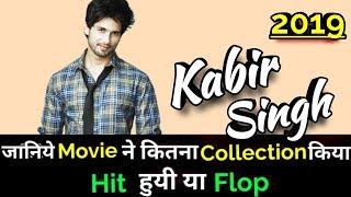 Shahid Kapoor KABIR SINGH 2019 Bollywood Movie Lifetime WorldWide Box Office Collection