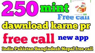250 mint Free new update dawnload karne pr free call anywhere India Pakistan